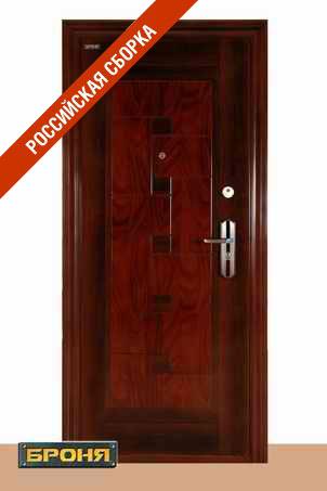 металлическая дверь бронь цена